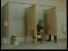 Brian Hawks Scene - Vintage BB